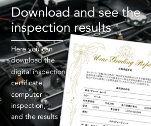 Download the digital inspection certifucate